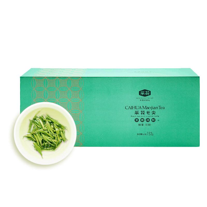 【2020新茶现货】采花毛尖 五峰明前芽茶鲜享珍鲜绿茶礼盒装152g