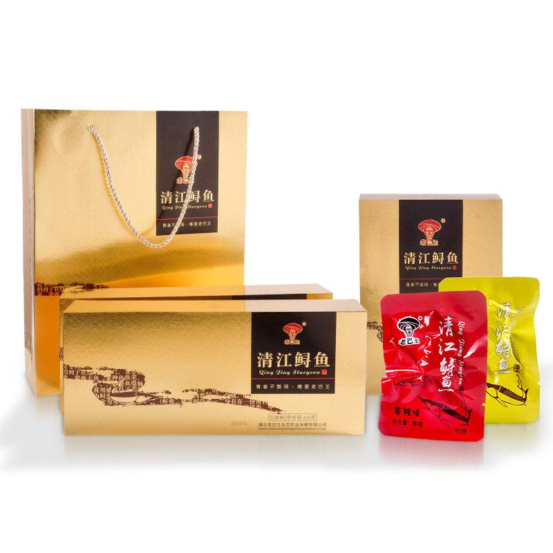 老巴王清江鲟鱼礼盒260g*2