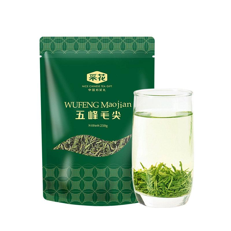 【2020新茶现货】采花春茶 五峰毛尖特级250g袋装 湖北五峰高山绿茶