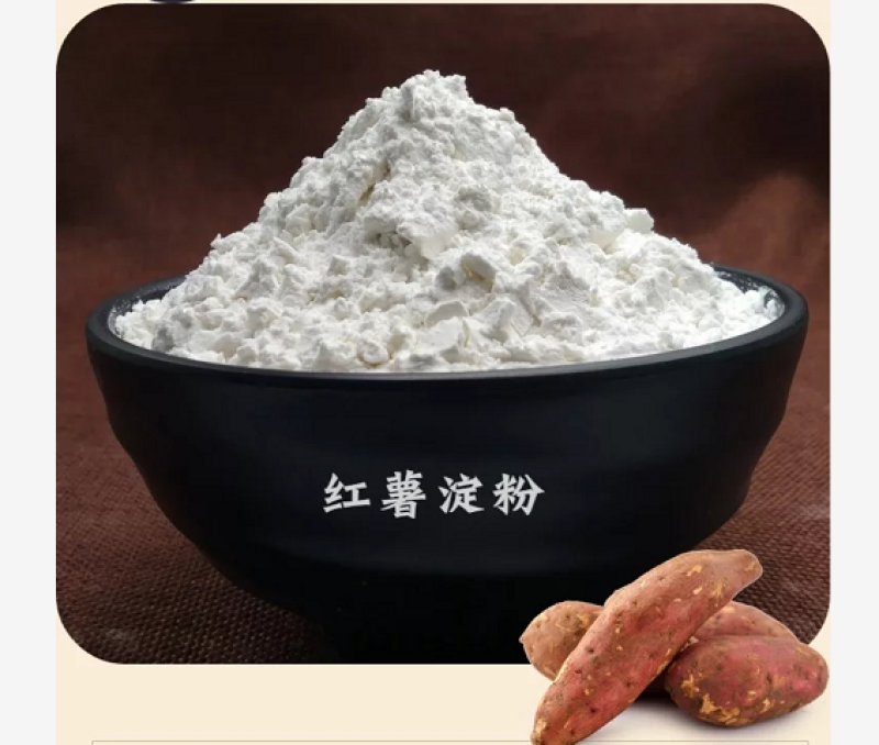 城步县红薯妹-纯正红薯淀粉500g