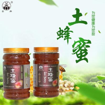 【丝路荟】甘肃景泰景卉牌原生态土蜂蜜460g(全国包邮 新疆、西藏、海南地区除外)