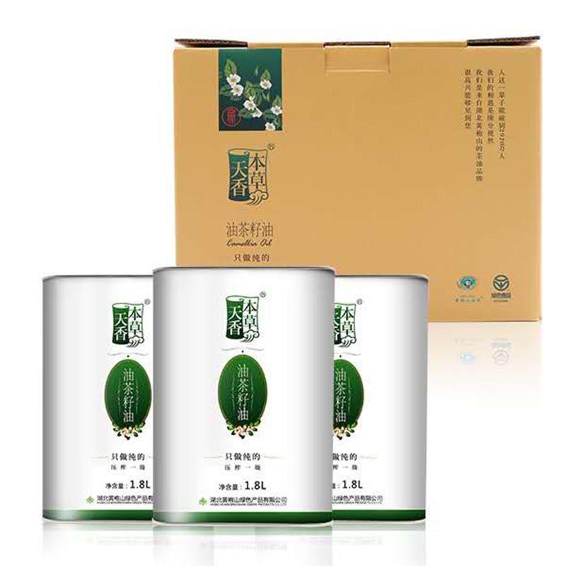 本草天香山茶油1.8L