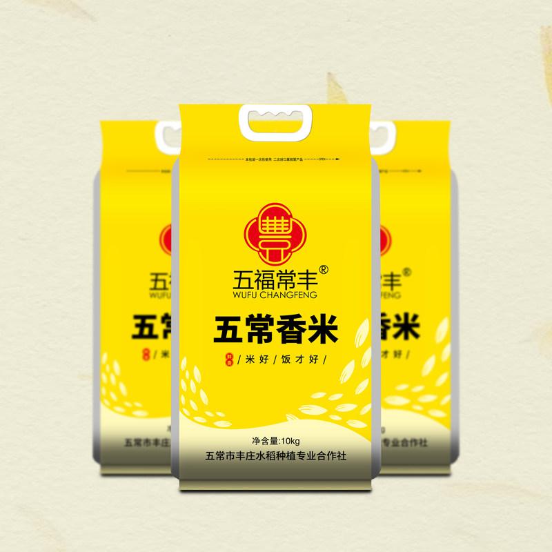 五福常丰五常香米(10kg)