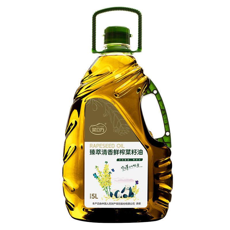 菜立方 非转基因菜籽原汁清香菜籽油 桶装5L食用油 菜油