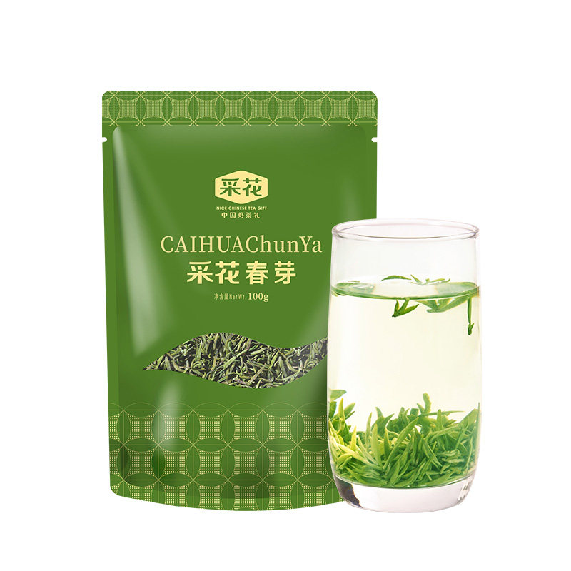【2020新茶现货】采花春芽100g袋装(金标) 湖北五峰高山绿茶