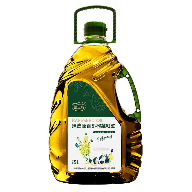 四川省广安市广安区菜立方臻选原香小榨菜籽油5L桶装