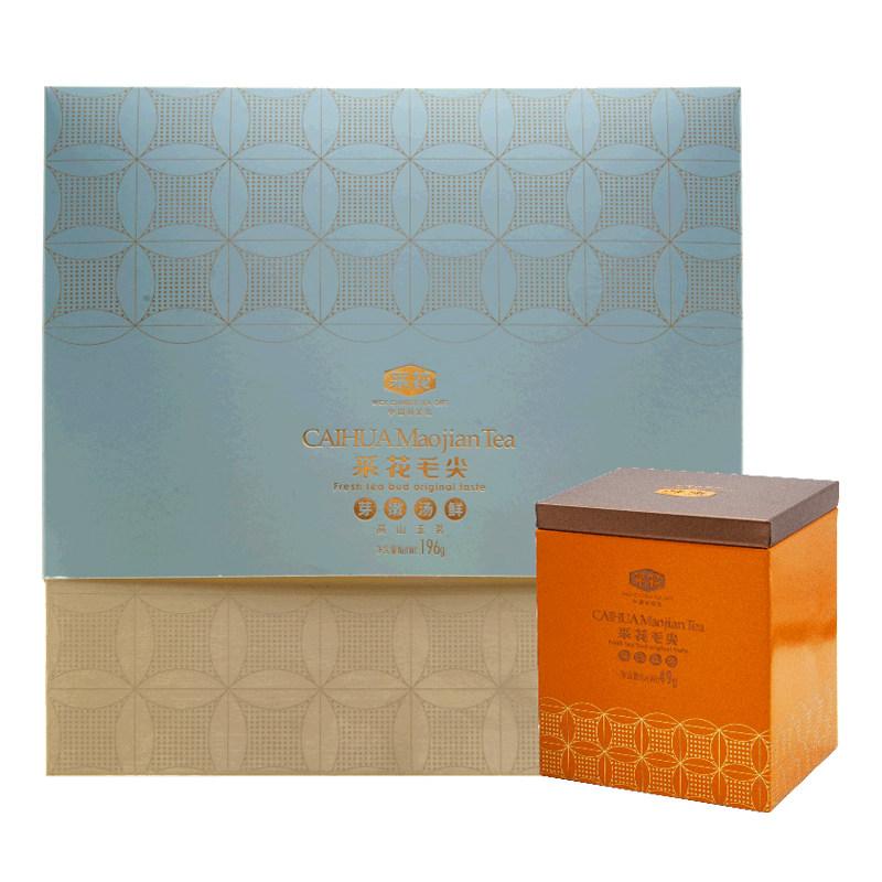 【2020新茶现货】采花毛尖贡芽五峰绿茶高山茶礼盒装高山玉茗196g