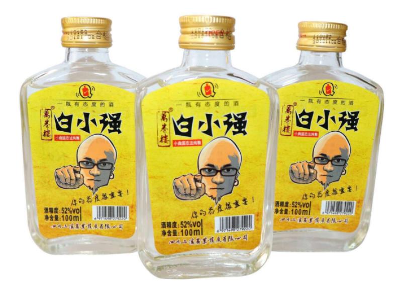 仪陇纯粮酿造万卷楼白小强52度清香型小瓶酒15元/瓶