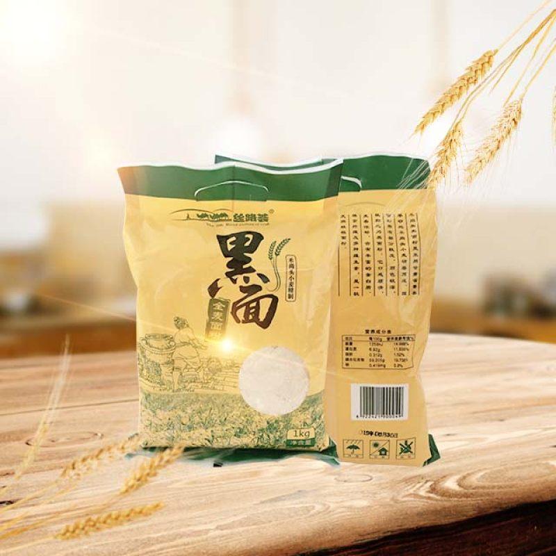 【丝路荟】甘肃景泰禾尚头全麦面粉1kg *2袋 40元包邮