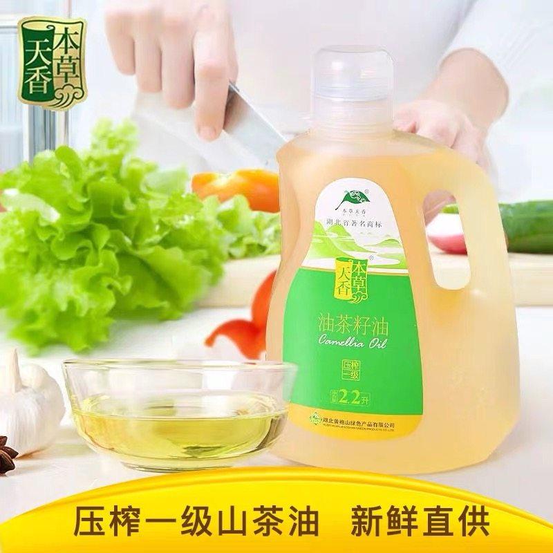 本草天香压榨山茶油2.2L
