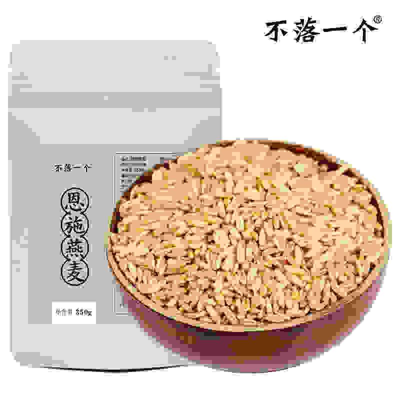 恩施燕麦 350g/袋*3
