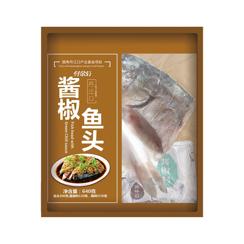 丹江口市好余轩酱椒鱼头640g/袋,带酱椒料包和调味汁
