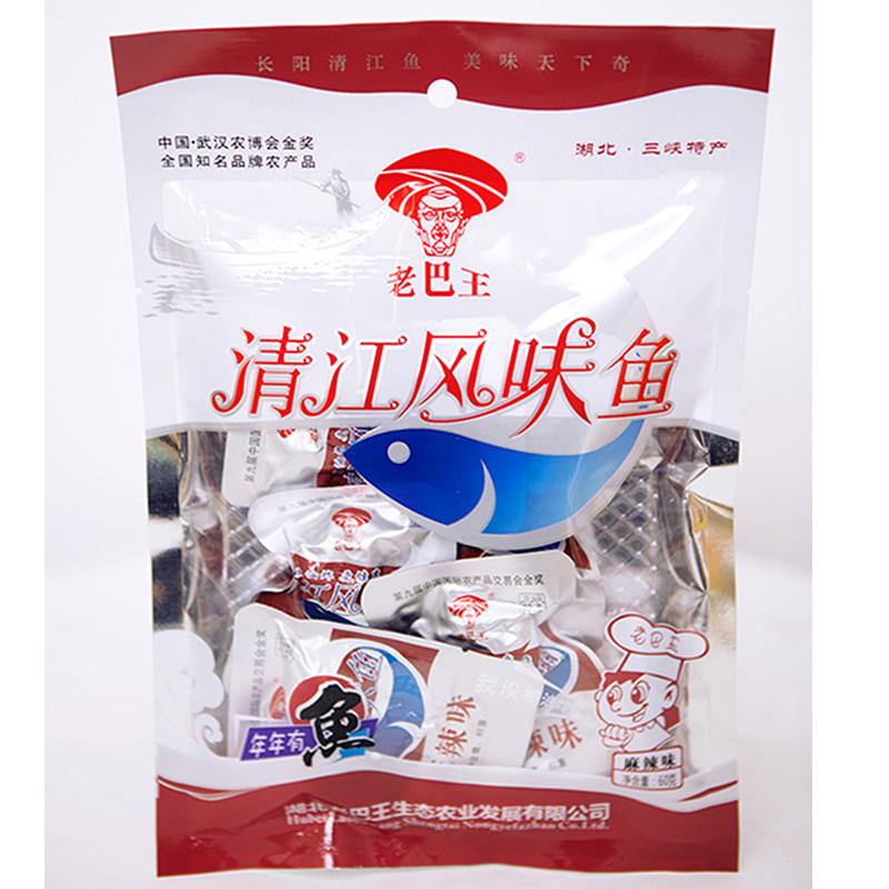老巴王清江风味鱼60g*5