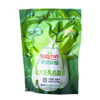 亲民有机酸菜舌尖上的中国3乳酸菌东北酸白菜整颗500g