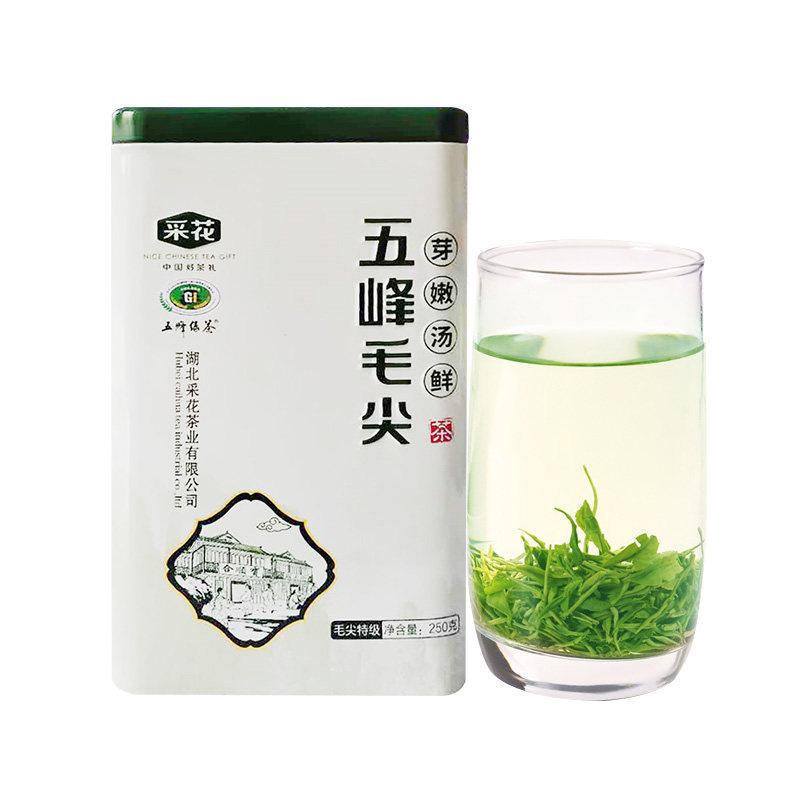 【2020新茶现货】采花毛尖湖北绿茶叶五峰毛尖茶半斤罐装250g