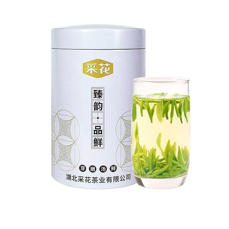 【2020新茶现货】 采花毛尖 雀舌明前扁芽茶 高玉茗简装 臻韵50g