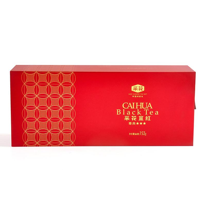 采花毛尖 宜红红茶 鲜嫩茶芽湖北高山特级红茶尊典3星礼盒装152g