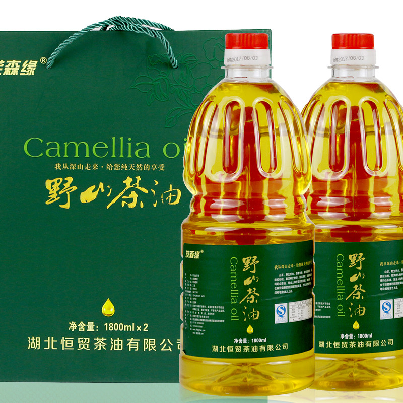 茂森缘野山茶油 有机山茶籽油 1800ml2瓶礼盒装食用油 一级茶油 纯压榨山茶籽油