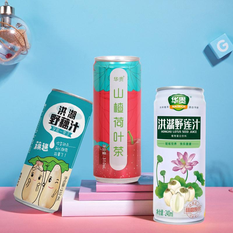 6瓶装果蔬汁饮品野莲汁野藕汁山楂荷叶茶各两瓶混合装