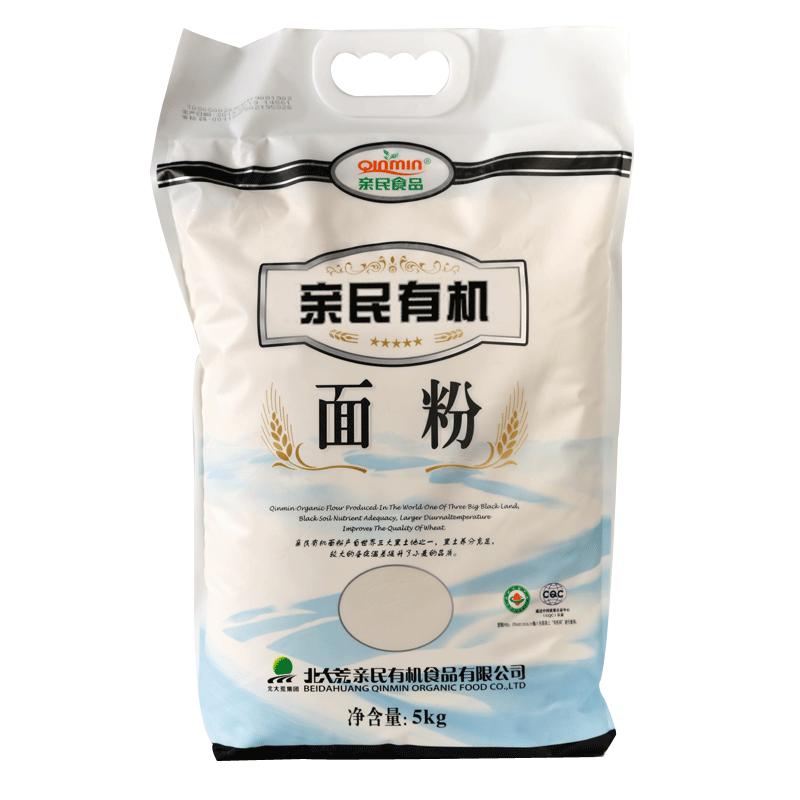 亲民有机面粉 小麦粉饺子粉包子粉 馒头原料面粉5kg