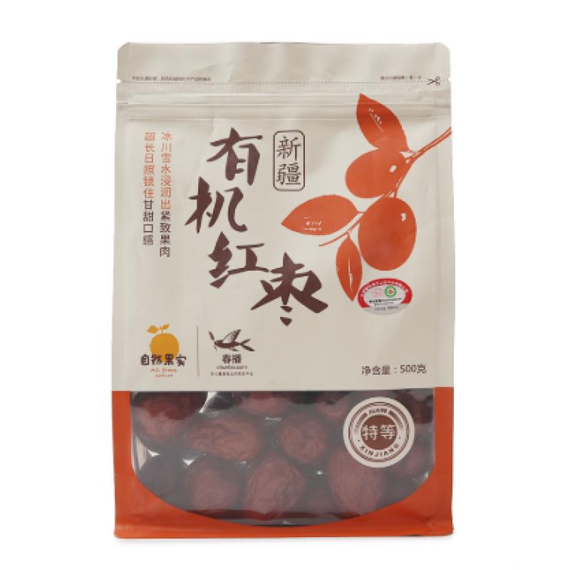 自然果实新疆有机红枣特级500g