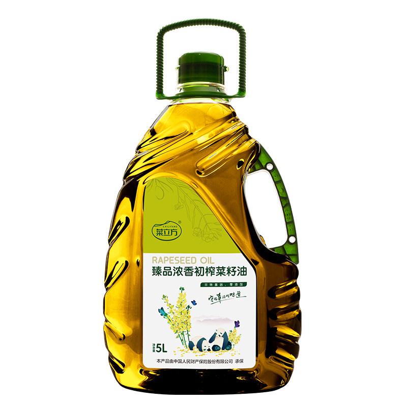 四川省广安市广安区菜立方臻品浓香初榨菜籽油5L桶装
