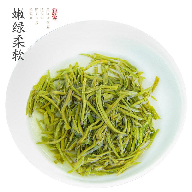 神农架神农奇雾绿茶250g