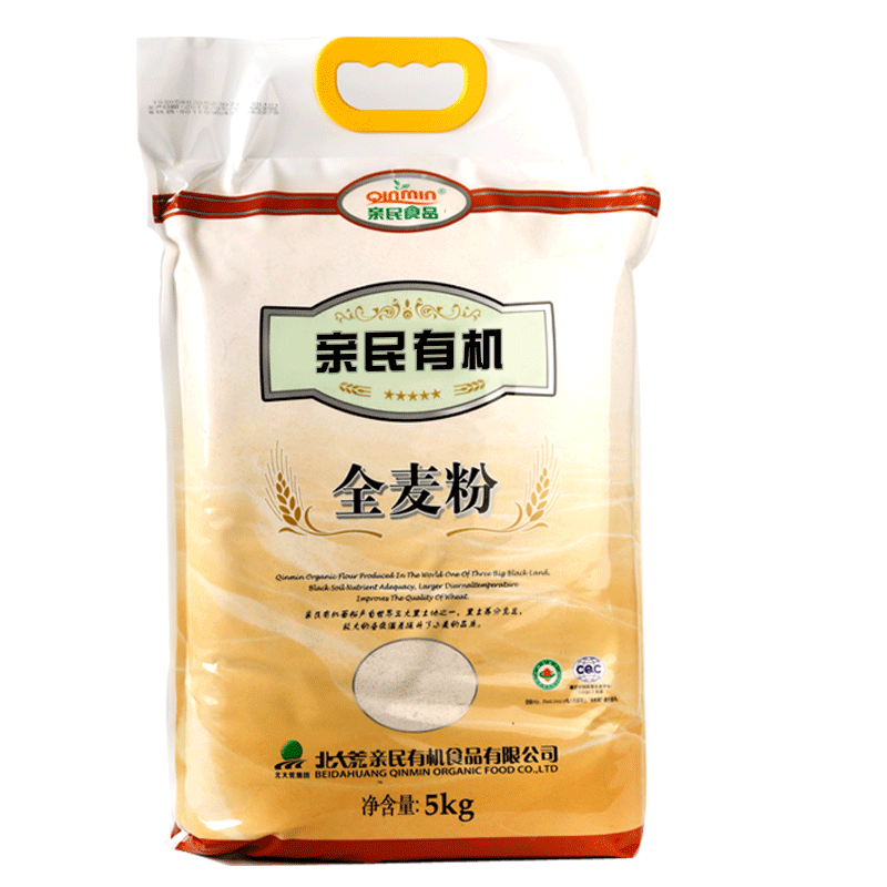 亲民食品有机5kg全麦粉 高筋面粉馒头粉饺子杂粮面条粉