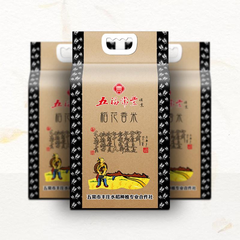 五常有机稻花香米五福常丰5kg