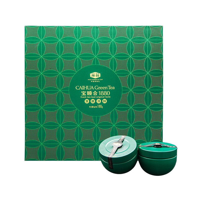 【2020新茶现货】采花毛尖五峰高山鲜嫩茶芽宝顺合1880绿茶叶礼盒180g