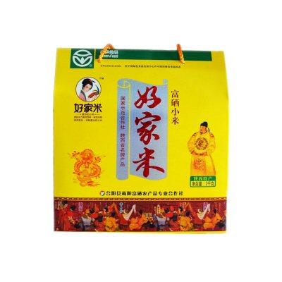 陕西好家米 2kg礼盒装 绿色小米 黄小米 杂粮小米