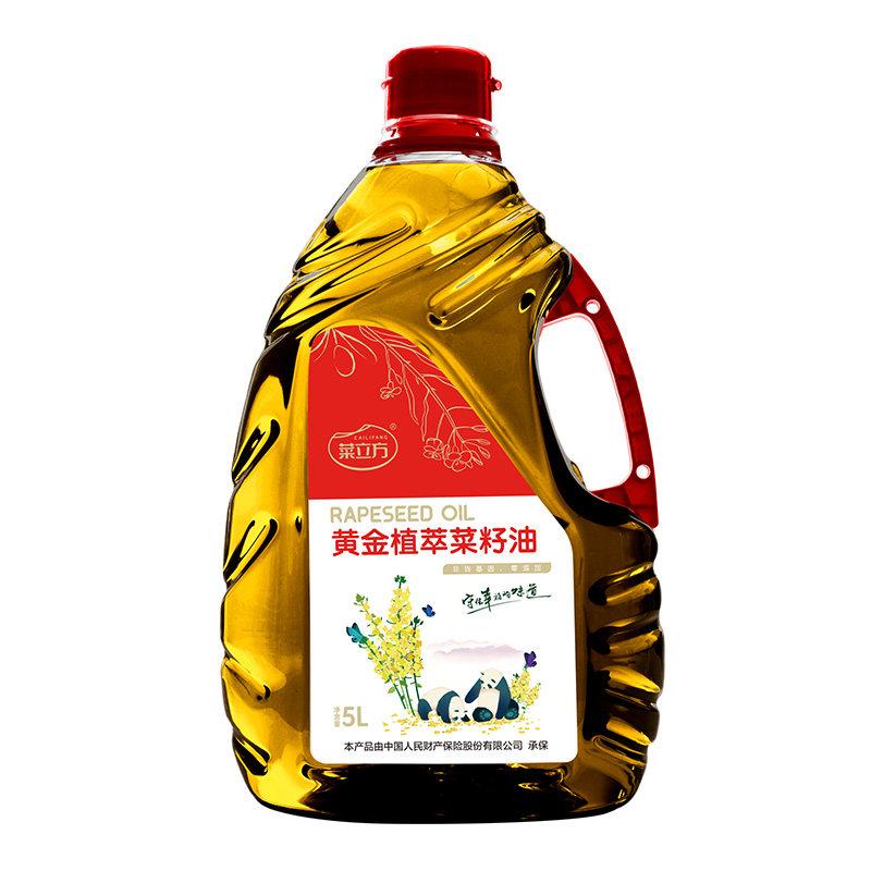 四川广安市广安区菜立方黄金植萃菜籽油