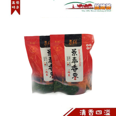 【丝路荟】甘肃景泰枣峡香枣500g*2(全国包邮 新疆、西藏、海南地区除外)