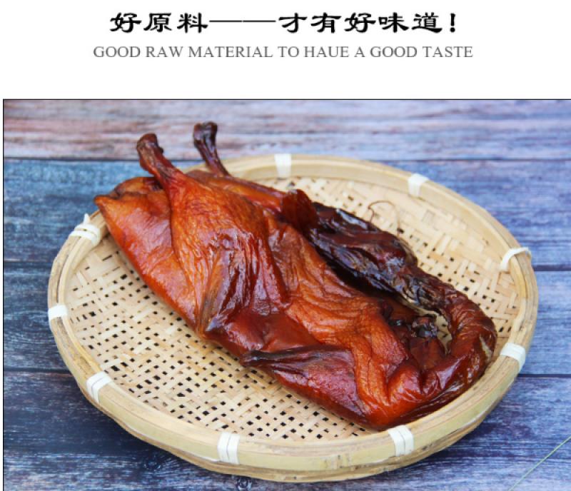 城步县红薯妹-苗寨柴火熏制腊板鸭2.3斤/只