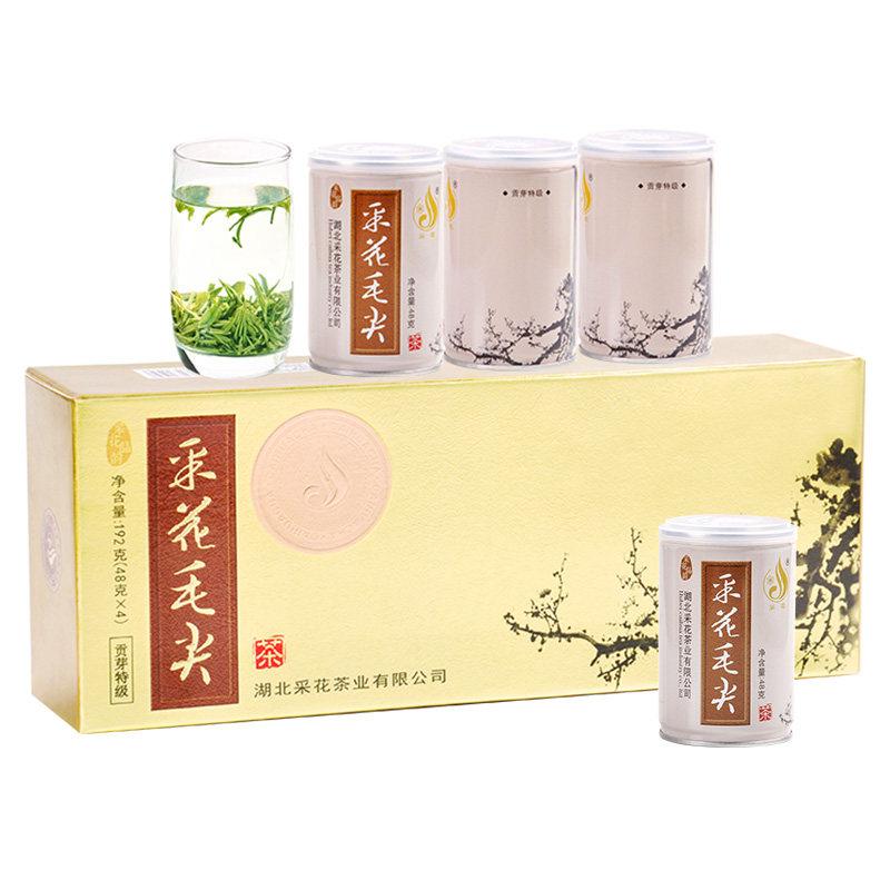 【2020新茶现货】采花毛尖高山明前绿茶叶梅款贡芽特级茶礼盒192g