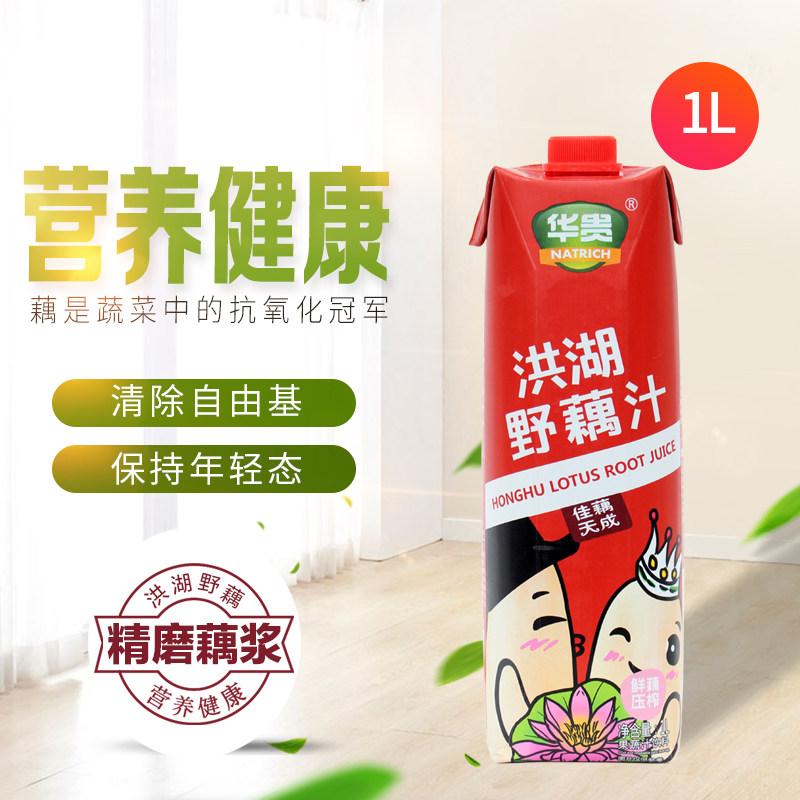 洪湖野藕汁1L*2瓶整箱