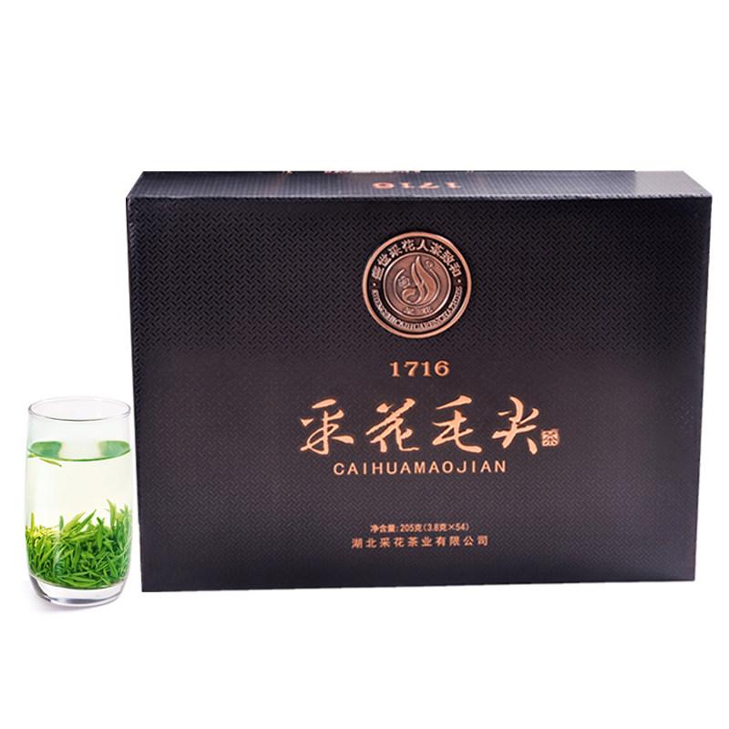 【2020新茶现货】采花毛尖五峰绿茶特级浓香尊品1716茶叶205g礼盒