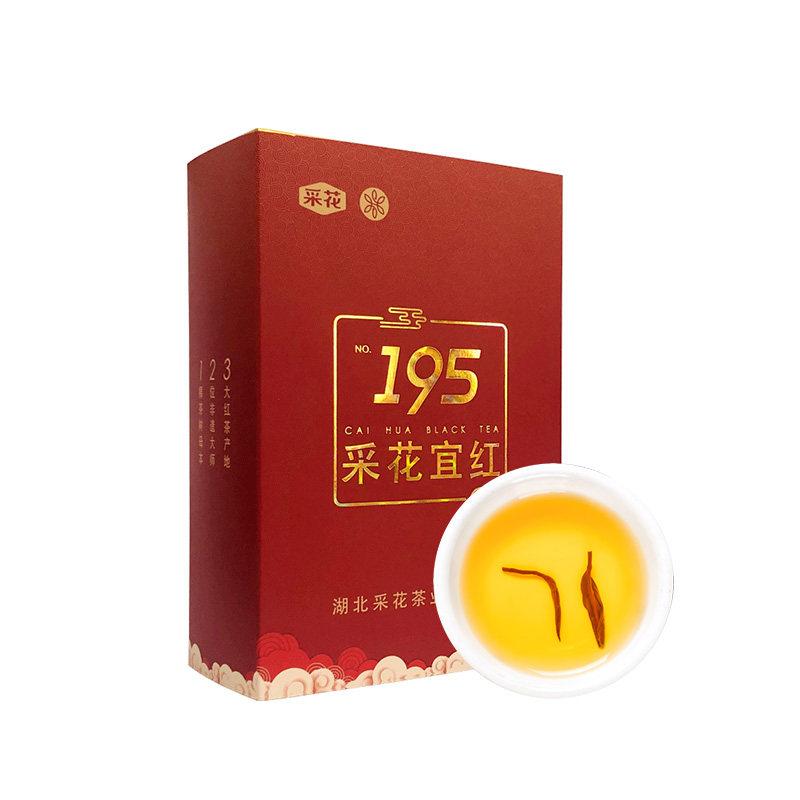 采花毛尖 采花宜红茶 湖北高山特产红茶 195纪念款 自饮红茶50g盒装