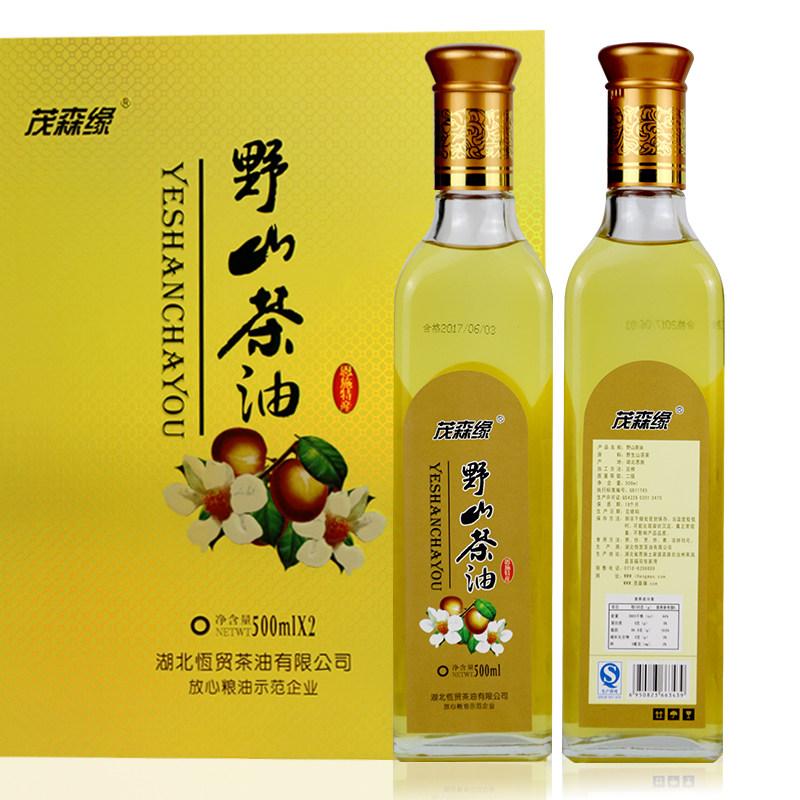 茂森缘野山茶油 有机山茶籽油 食用油 一级茶油500ml2瓶礼盒 纯压榨茶籽油