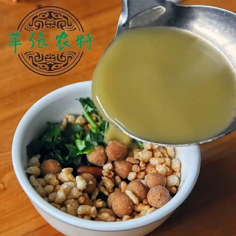 城步苗乡油茶