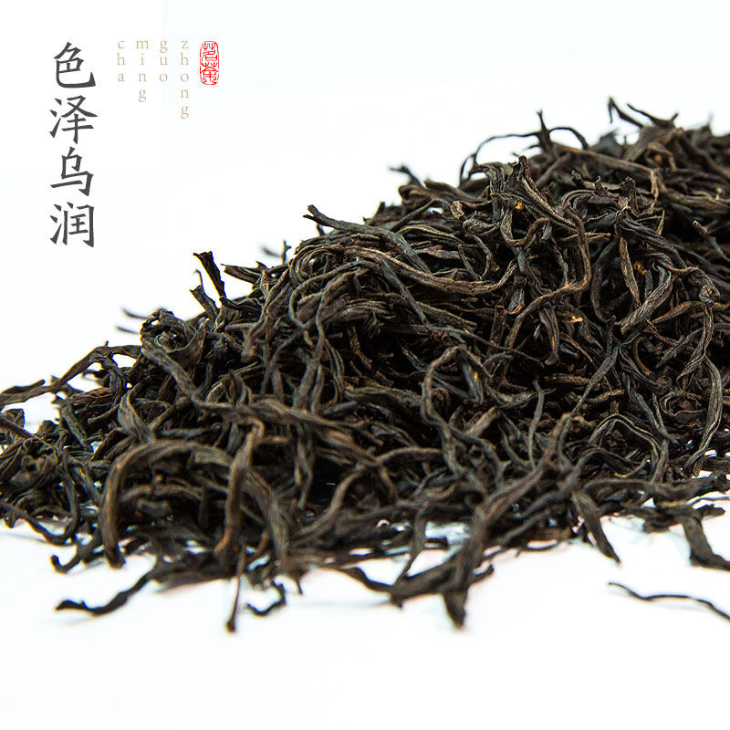 神农架神农奇雾红茶250g