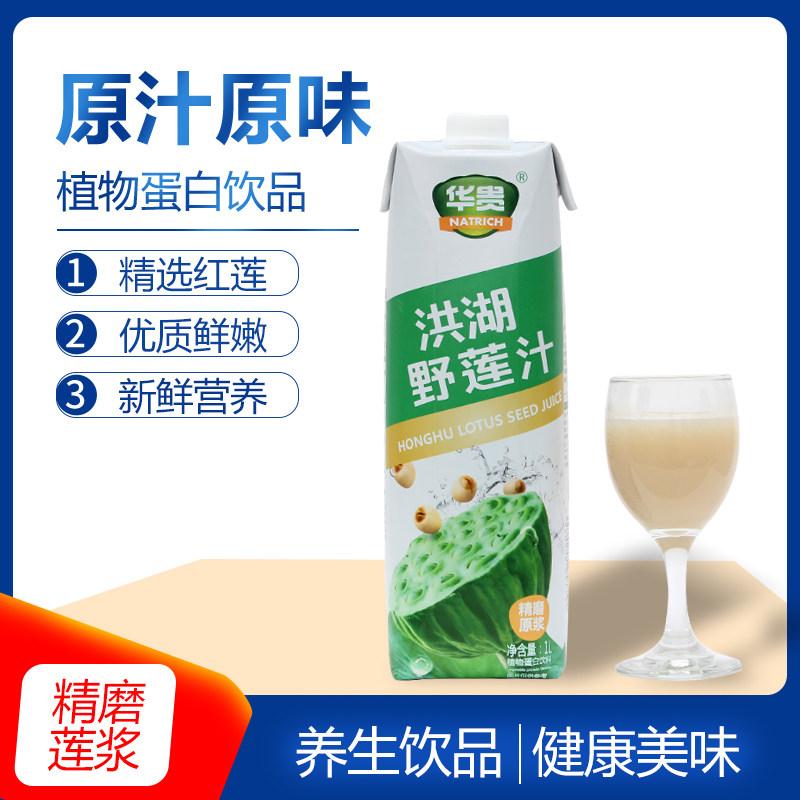 野莲汁洪湖野莲汁1L*2瓶装