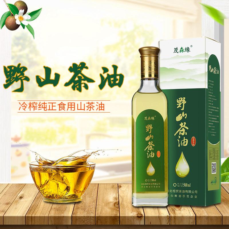 茂森缘野山茶油 有机山茶籽油 食用油 一级茶油500ml礼盒 纯压榨茶籽油 恩施特产