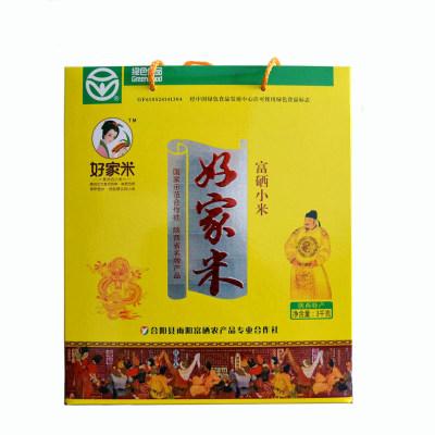 陕西好家米 3kg礼盒装 农家小米 绿色小米 黄小米 小米粥 包邮