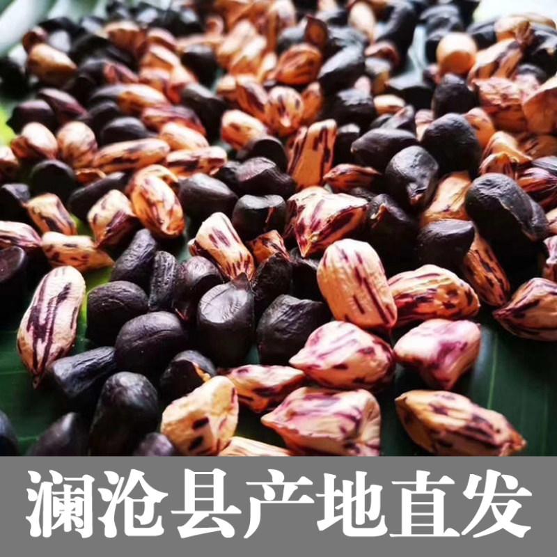 【助农】澜沧县带壳黑花生七彩花生高山生态种植